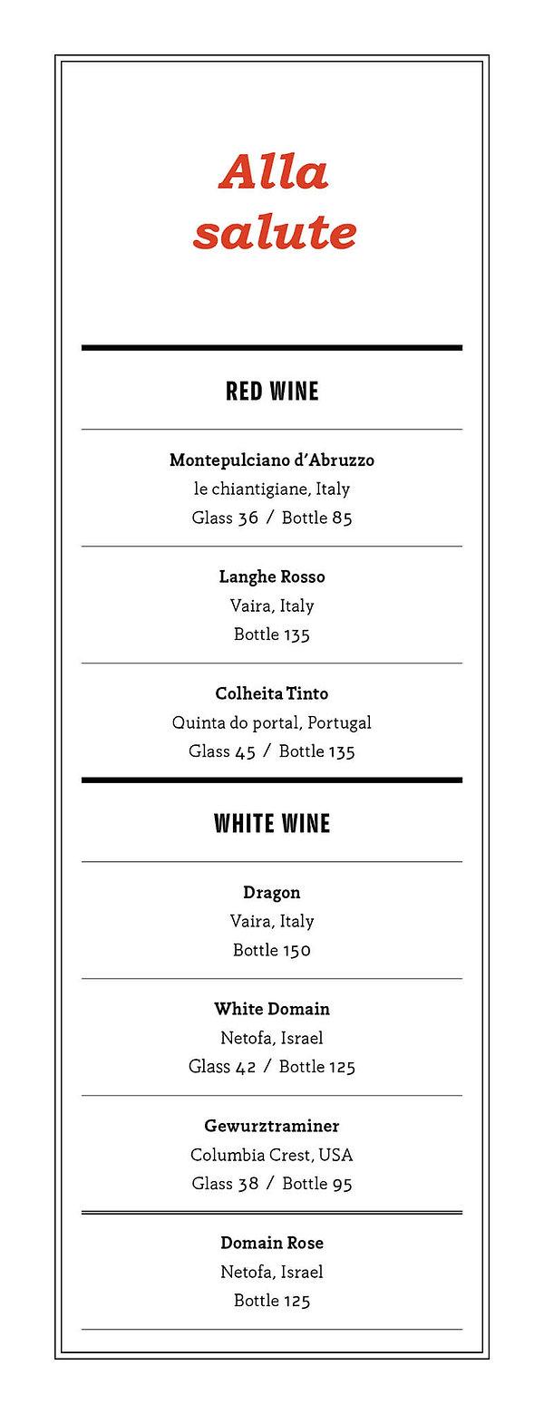 tanti_baci_wine_menu_english1[1].jpg