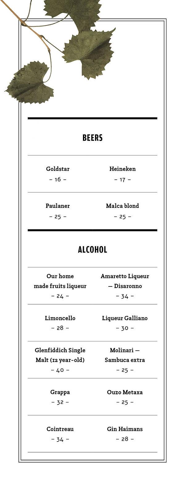 tanti_baci_wine_menu_english2[1].jpg