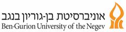 אוניברסיטת בן-גוריון