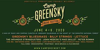 Camp Greensky Music Festival.jpg