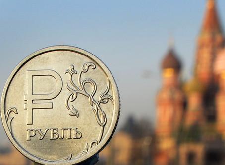 Рубль не сможет укрепляться