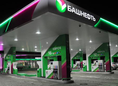 Заправляюсь бензином и заработал 15,3% за 2 месяца.