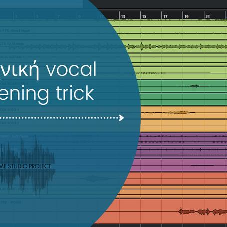 Η τεχνική vocal thickening trick-Βίντεο