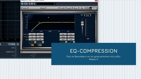 eq-compression homestudioproject