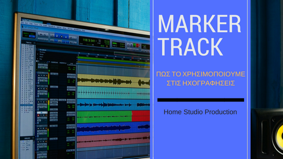 homestudioproject, marker track,home recording