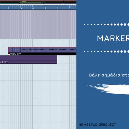 Marker track -Βάλτε σημάδια στα τραγούδια σας- Βίντεο