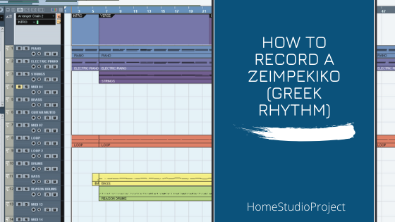 HomeStudioProject,how to record a zeimpekiko