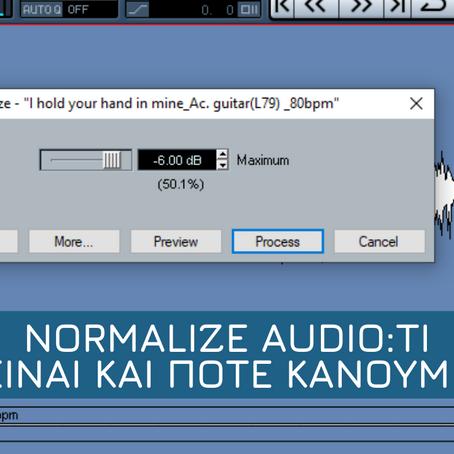 Normalize audio:Πως το κάνουμε και πότε χρειάζεται-Video