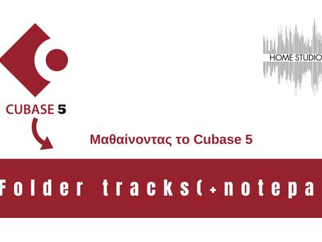 Cubase 5 Tips :Folder tracks (+notepad)