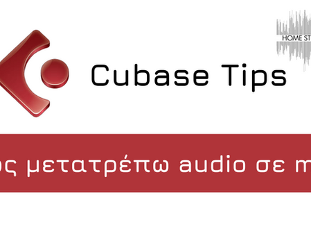 Cubase Tips: Πως μετατρέπω audio σε midi