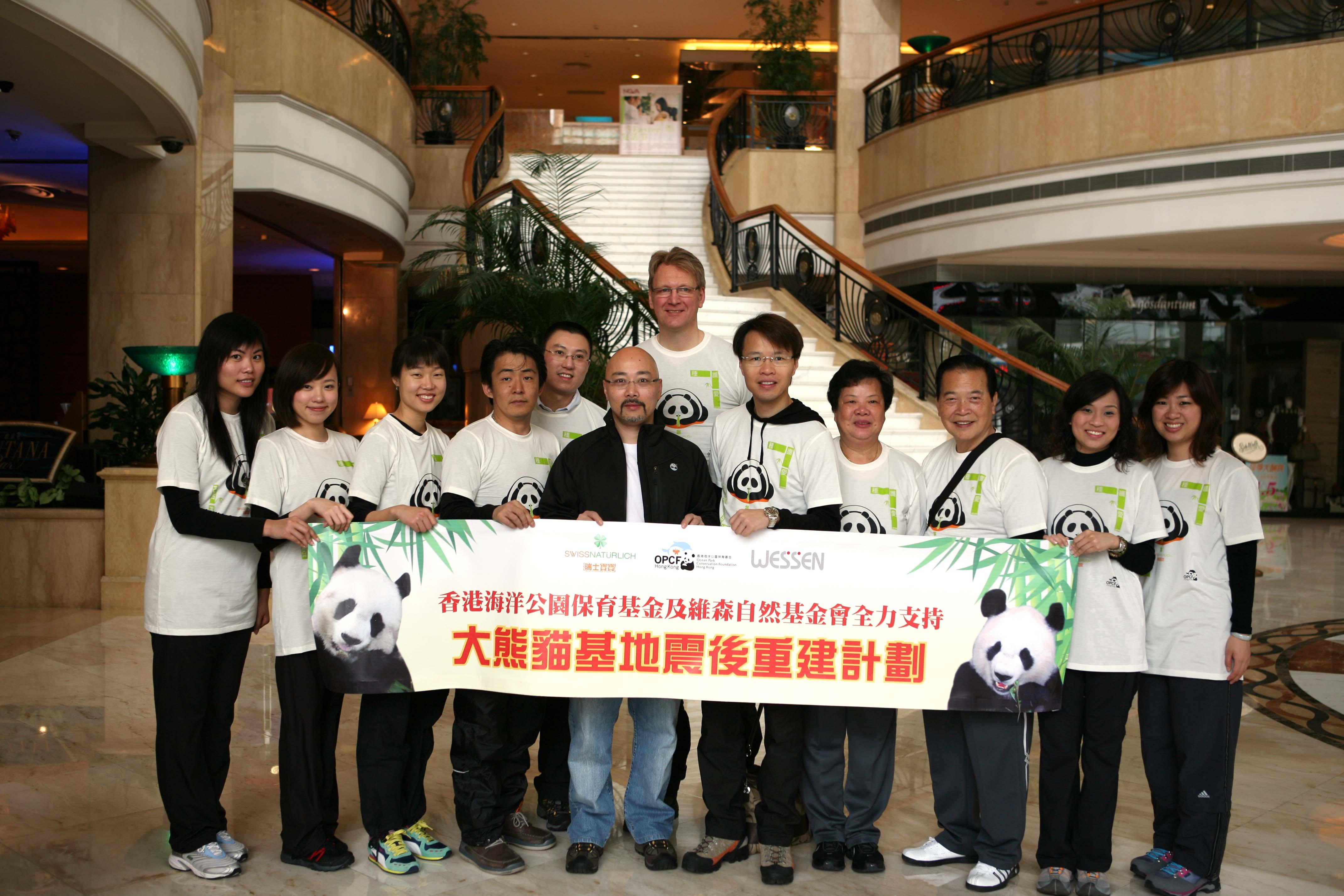 大熊貓基地震後重建計劃
