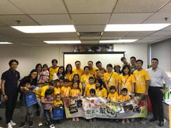 香港航空青年團 2018賣旗日