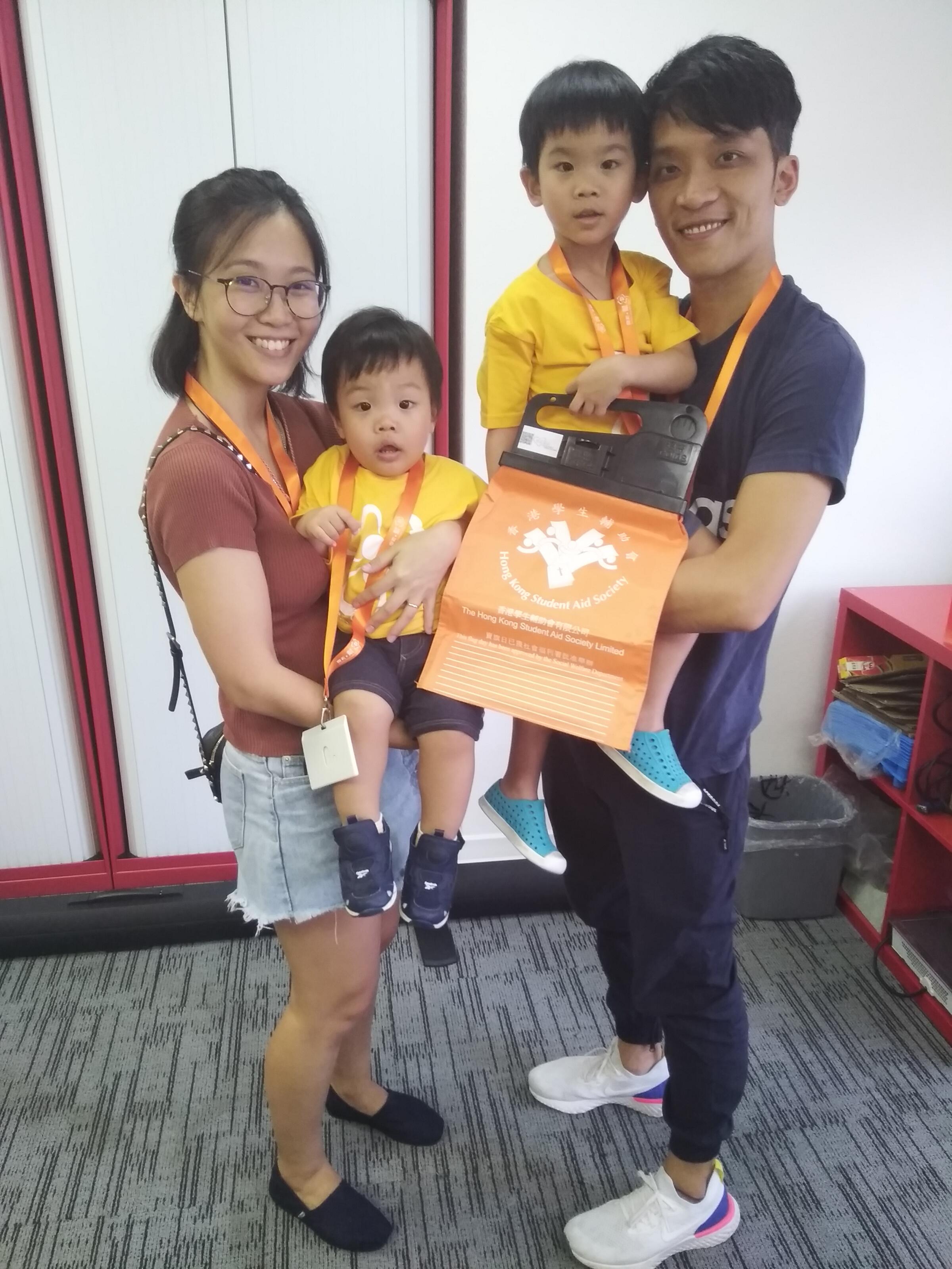 香港學生輔助會 全港賣旗日