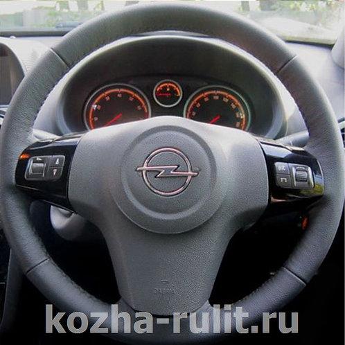 Opel Corsa D (S07) (2006-2014) (для рулей со штатной оплёткой) (с кнопками)