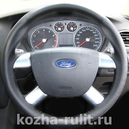 Ford C-MAX I (DM2) 2003-2010 для пластиковых рулей