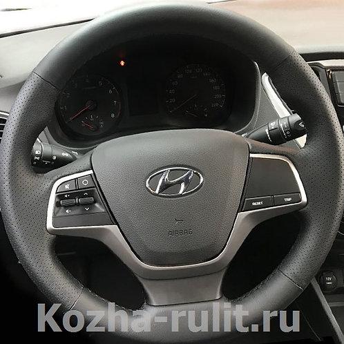 Hyundai Elantra VI (2015-н.в.)