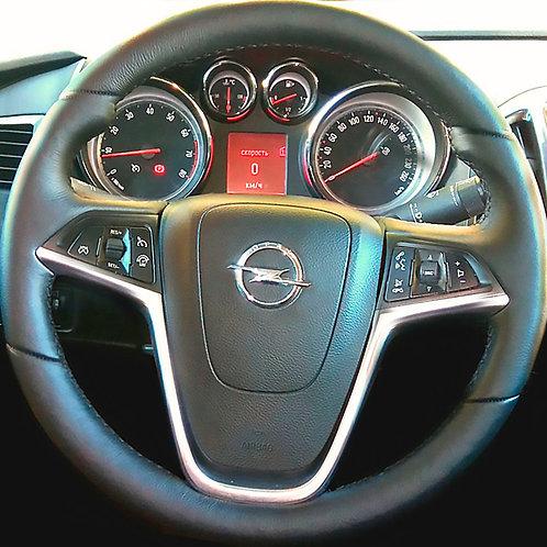Opel Insignia I (2008-2013)