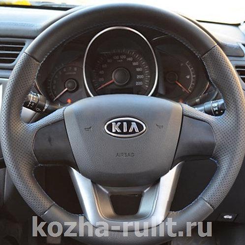 Оплетка для Kia Rio III (UB) 2011-2015