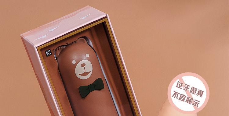 泰迪先生雪糕震动棒