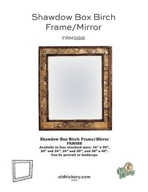 Shadow Box Birch Frame/Mirror - FRMSBB