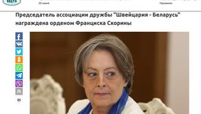 "Präsidentin des FVSB erhält ""Orden von Francysk Skaryna"""