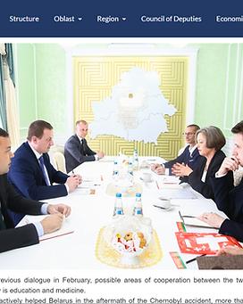 Minsk Region Gov.PNG