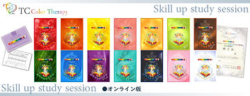 セラピスト公式勉強会Chapter4~10オンライン650×250.jpg