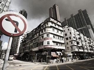 情系列一 ‧ 「家是香港」