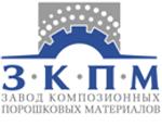 ЗКПМ.png