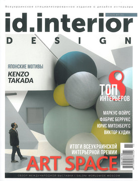 id.interior #11 (86)