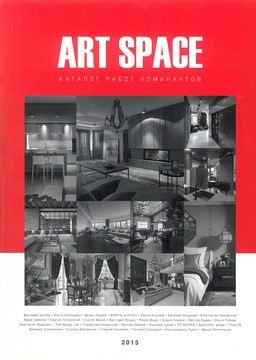 ART SPACE catalogue2005