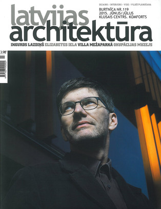 latvijas architektūra #119 2015