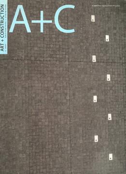 A+C #2 2007