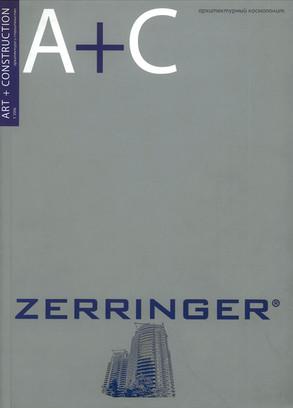 A+C #3 2006
