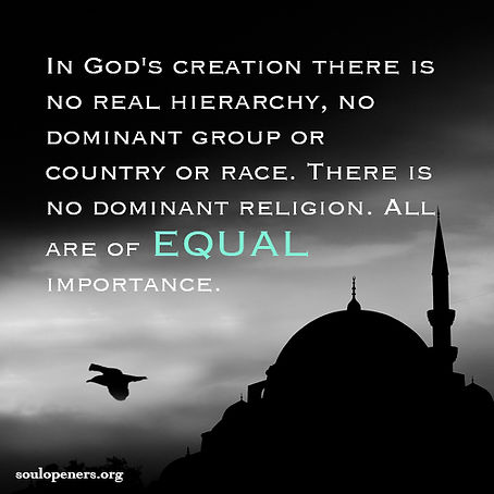 All are equal.