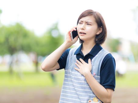 94/365無駄な営業電話について
