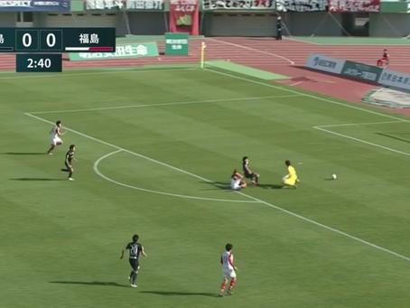 J3リーグ第31節鹿児島ユナイテッドFC VS 福島ユナイテッドFC「薗田いよいよ覚醒なるか?」