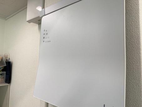 ワールドビジネスサテライトで紹介。光触媒最新型清浄機の設置について #332