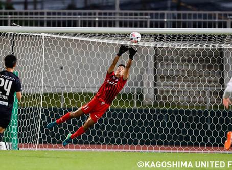 J3リーグ第22節 鹿児島ユナイテッドFC VS セレッソ大阪U-23「見所はGK対決」