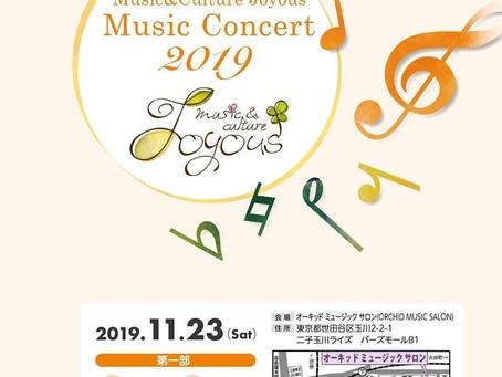 60/365御礼:第一回Music&CultureJoyous ミュージックコンサート2019