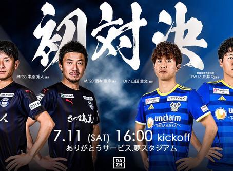 J3リーグ第3節「鹿児島ユナイテッドFC VS FC今治」結果と感想〜恐るべし岡田メソッド。
