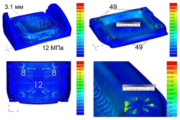 Распределение эквивалентных напряжений (МПа) и деформированное состояние основания сиденья и основания подушки