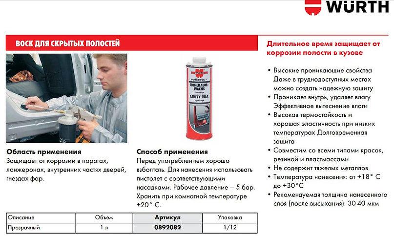 Химчистка салона Новосибирск Академгородок полная частичная с разбором без разбора торнадор