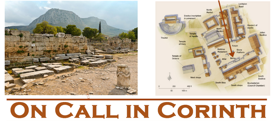 On Call In Corinth - Acts 18