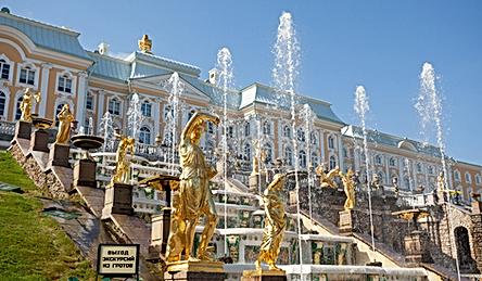 Peterhof: Palazzo Imperiale di Pietro il Grande, Zar di Russia