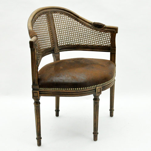 NATURAL WOODEN RATTAN BACK CHAIR