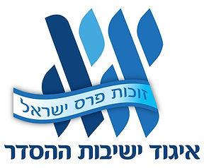לוגו חדש-איגוד.jpg