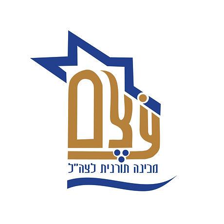 לוגו עצם (1).jpg