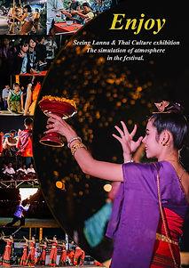 Sky Lantern Festival 2018 - Brochure p.