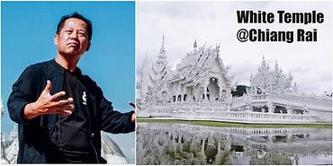 Chiang Rai - White Temple Montage 1.jpg